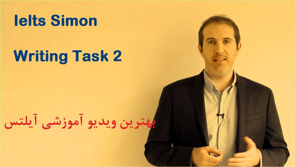 رایتینگ سیمون (سایمون) - تسک 2