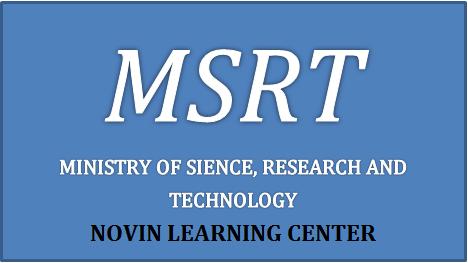 فایل کتاب مرجع و منبع سوالات ریدینگ آزمون زبان MSRT