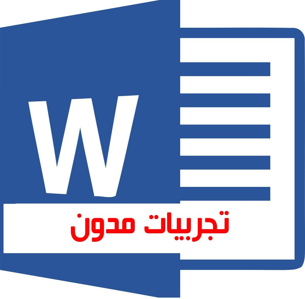 فایل پروژه اقدام پژوهی تدریس و آموزش کودکان استثنائی