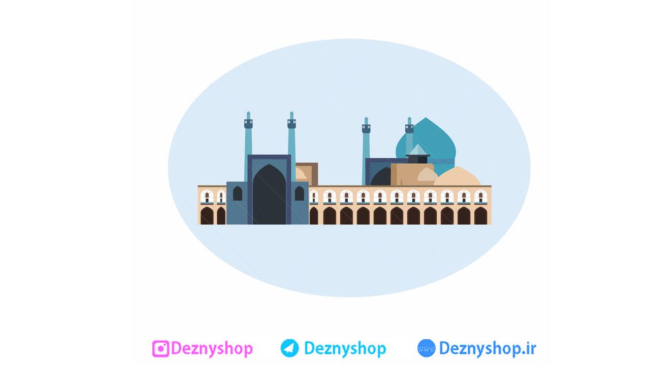 وکتور مسجد شاه