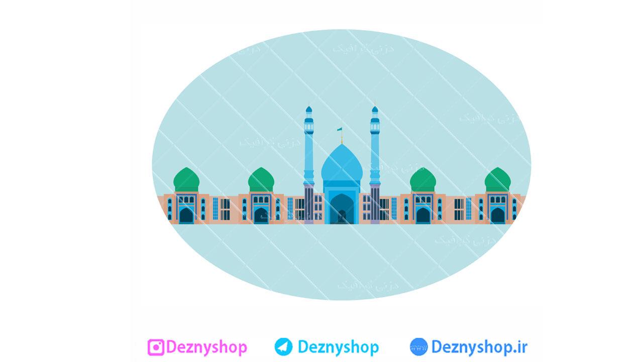 وکتور مسجد جمکران