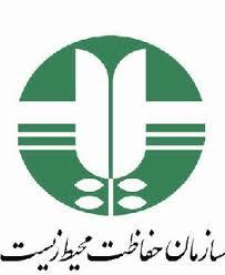 بررسی رابطه بین تعهد سازمانی و مشارکت در تصمیم گیری کارکنان اداره کل حفاظت محیط زیست استان همدان